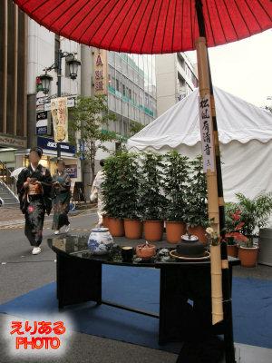 (9) 茶道表千家 みゆき通り立礼席@第10回銀茶会2011