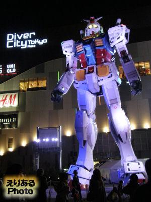 実物大ガンダム@Diver City Tokyo Plaza(ダイバーシティ東京プラザ)