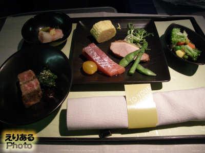 デルタ航空ビジネスエリート機内食 和食メニュー