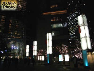 Bright Christmas 2013@丸の内オアゾ