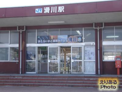 北陸本線滑川駅