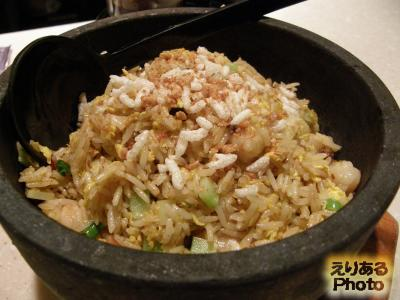 Fried Rice with Shrimp, Black Bean, Minced Garlic & Cut Chilli in Hot Stone Pot@CRYSTAL JADE KITCHEN, singapore