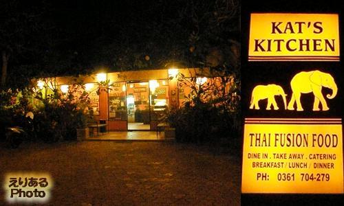カッツキッチン(KAT'S KITCHEN) ジンバラン店