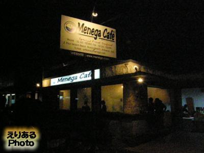 イカン・バカール Menega Cafe