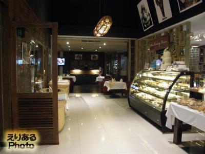 CHOCOLATE CAFE(チョコレート・カフェ)