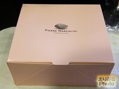 ショコラ ワン ショット@PIERRE MARCOLINI 銀座店