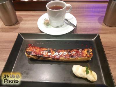俺のカタラーナと紅茶のマロンドパリ@俺のイタリアン TOKYO