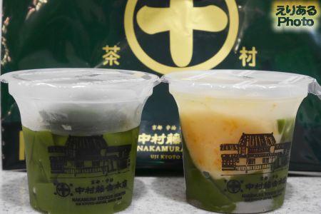 生茶ゼリィ(抹茶)と涼香の生茶ゼリイ@中村藤吉本店 銀座店