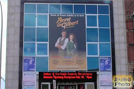 Anne & Gilbert Musical