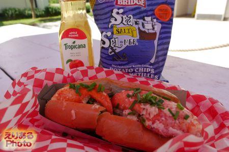 Avonlea Village(アボンリー・ビレッジ) Dave's Lobster