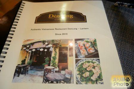 Denlong〜Lantern〜@ベトナム・ダナン