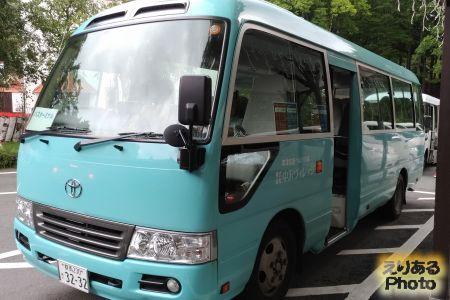 草津温泉 ホテルヴィレッジ 送迎バス