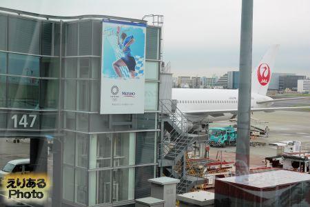 羽田空港に駐機中のJAL機