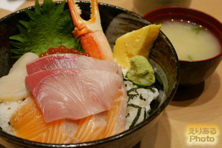 はまち盛り北海丼@築地 海鮮丼 大江戸 豊洲市場内店